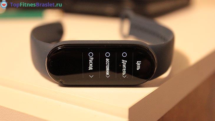 Цель тренировки - обзор Xiaomi Mi Band 6